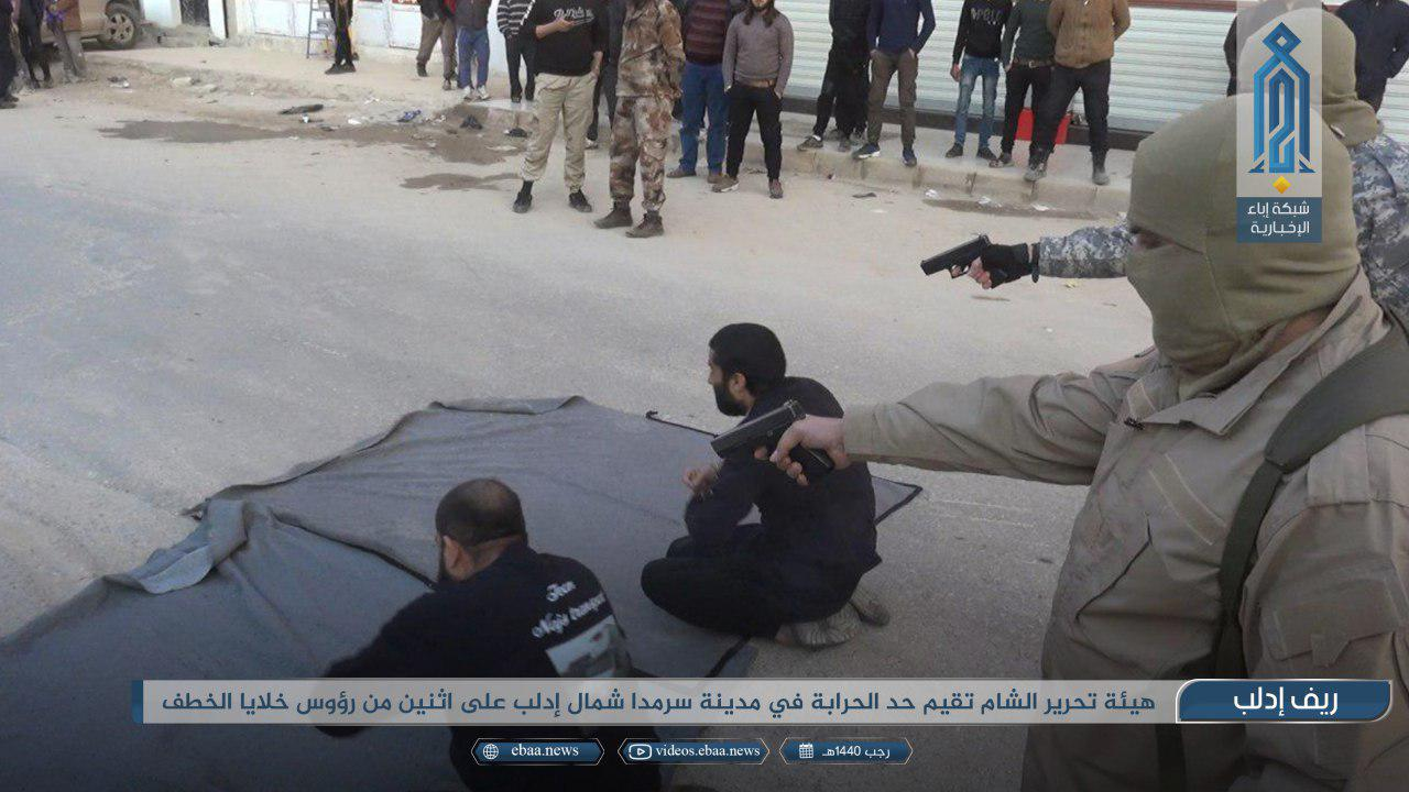 """عقاب حاسم من """"تحرير الشام"""" لمتزعمي """"خلايا خطف"""" أمام الملأ في سرمدا شمالي إدلب (صور)"""