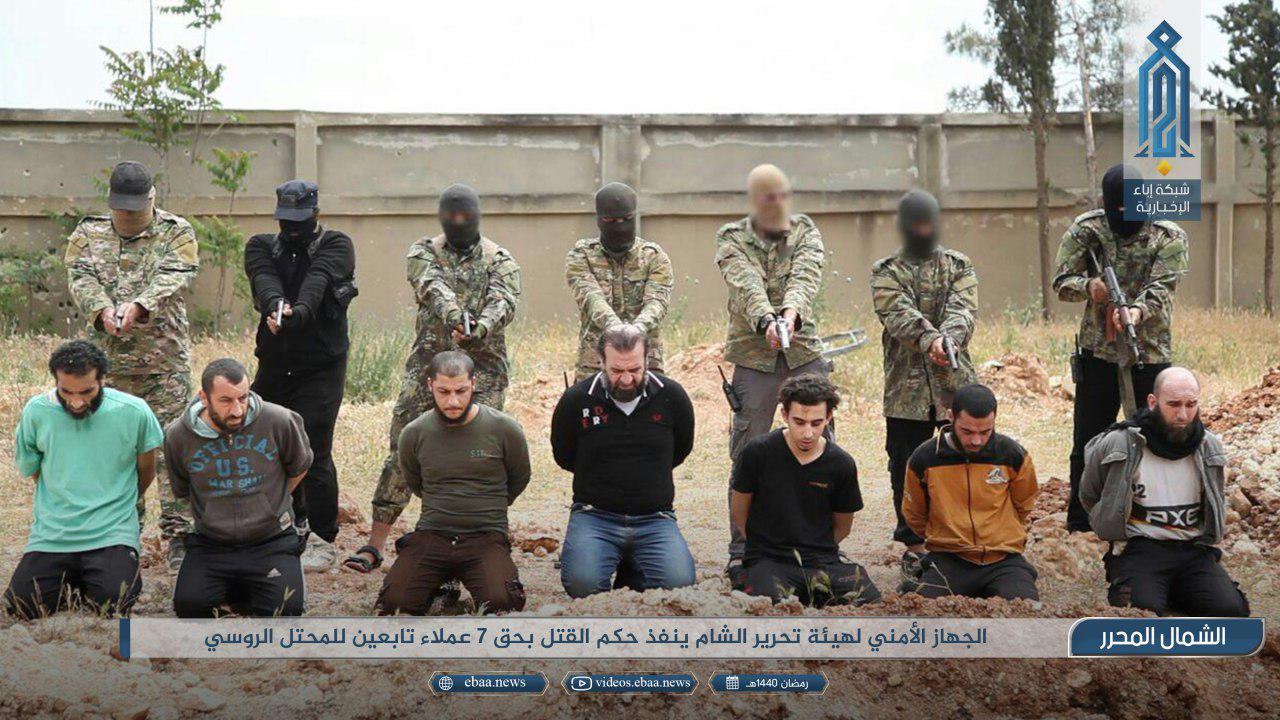 """""""تحرير الشام"""" توجه صفعة لروسيا وتعدم 7 من عملائها في إدلب (صور)"""