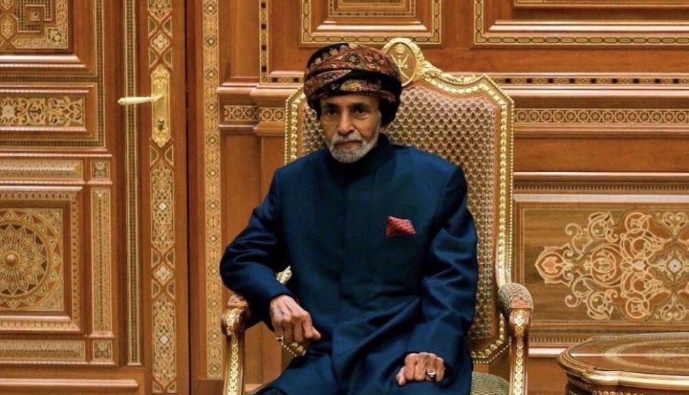 """أحد أغنى حكام العالم.. مصير ثروة """"السلطان قابوس"""" والكشف عن مفاجأة"""