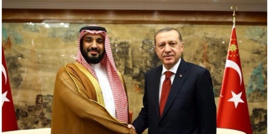 بعد اشتداد الخلافات.. تركيا تعلن قرارًا مفاجئًا بشأن رؤية محمد بن سلمان 2030