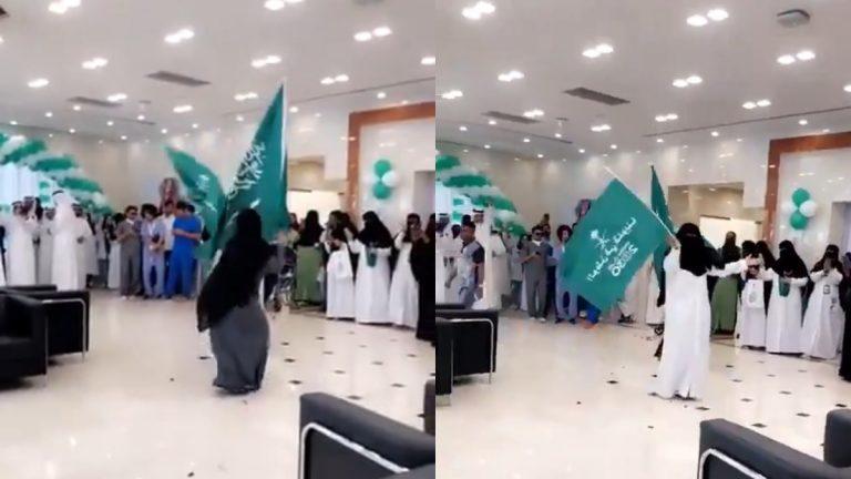 شاهد.. رقص سيدات في حفل لوزارة الصحة يثير الغضب في السعودية