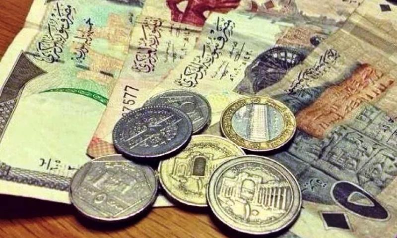 نتيجة للانهيار الاقتصادي.. النظام يمهد لطرح تلك العملات الجديدة