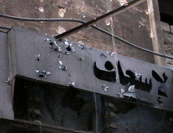 خاص الدرر: فتح تحقيق في قضية امرأة هزَّت شمال حلب.. تُعِيد للأذهان حادثة مأساوية لسورية بلبنان