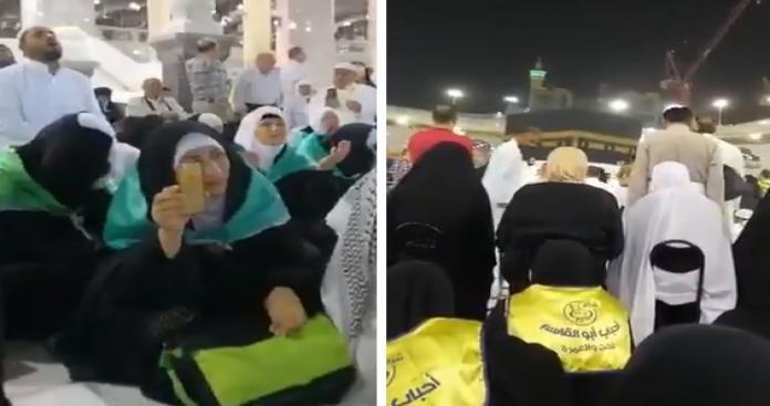 سابقة خطيرة في المسجد الحرام.. مجموعة من الشيعة ترتكب أفعالًا صادمة جوار الكعبة (فيديو)