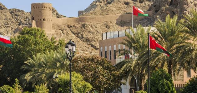 سلطنة عُمان تحصل على المركز الثاني عالميًا في هذا المجال