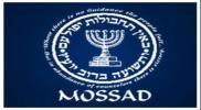 """""""الموساد"""" الإسرائيلي تكشف عن مفاجأة فيما يخص الوضع السوري مستقبلاً"""