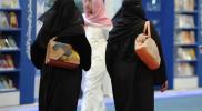ضرب وصفع وركل .. مشاجرة عنيفة بين شباب وفتيات في السعودية (فيديو)