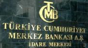 """تحرك جديد من """"المركزي التركي"""" لإنقاذ الليرة"""