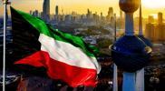 الكويت تحدد موعد فتح حدودها لاستقبال الوافدين
