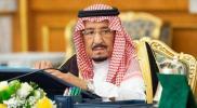 مقطع مؤثر للملك سلمان أبكى نشطاء تويتر (فيديو)