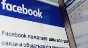 """طالب سوري يكتشف ثغرة خطيرة بـ""""فيسبوك"""" والشركة تكافأه"""