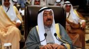 بعد طول صمت.. الكويت تعلق على أنباء مبادرتها لحل الأزمة الخليجية