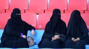 بعد تنفيذ 5 شروط.. السلطات السعودية تسمح للنساء بحضور مباريات كرة القدم بتبوك
