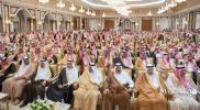 """مفاجأة غير متوقعة داخل أسرة """"آل سعود"""".. أمير يتخفّى تحت اسم شخصية شهيرة شغلت الرأي العام"""