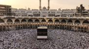 الشعارات السياسية تجتاح الحرم المكي.. ومسؤول عربي تلاحقه الاحتجاجات وهو يطوف (فيديو)