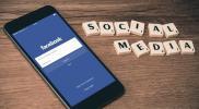 """""""فيسبوك"""" يطلق ميزة جديدة في جميع دول العالم"""