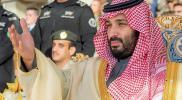 """""""ديلي تليغراف"""": السعودية تطور أسلحة استراتيجية خطيرة..هل بدأ محمد بن سلمان تنفيذ تهديداته؟"""