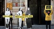 """السلطات السعودية تفرج """"مؤقتًا"""" عن 4 ناشطات معتقلات.. تعرف عليهن"""