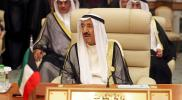 الكويت تقدم حلاً للأزمة الخليجية.. وقطر تعلن موقفها