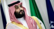 """شاهد.. أمانة الطائف بالمملكة تفاجئ """"محمد بن سلمان"""" بتلك الهدية """"الغير متوقعة"""" (صور)"""