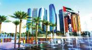 مقطع فيديوا لإمرأة يتسبب في الإطاحة بمسؤول كبير في الإمارات (شاهد)