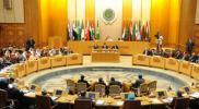 البيان الختامي لجامعة الدول العربية يدعو لاتخاذ هذه اجراءات عاجلة ضد تركيا