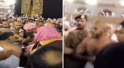 معتمر يرتكب فعلًا صادمًا بجوار الكعبة في رمضان.. واستنفار عاجل من الأمن السعودي (فيديو)