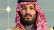 مفاجأة بشأن تعيين نجل الملك سلمان وزيرًا للطاقة.. وعلاقته بخطة ولي العهد