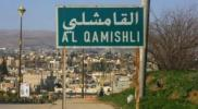 """""""الإدارة الذاتية"""" تُنفِّذ خطوة غير مسبوقة في القامشلي.. حظرها عليهم """"نظام الأسد"""""""