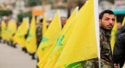 """""""حزب الله"""" ينشغل بالقتال في سوريا ويطالب لبنان بمواجهة """"إسرائيل"""""""
