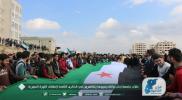 جامعة إدلب تحيي الذكرى الثامنة للثورة السورية وتؤكد على استمراريتها وانتصارها بالعلم (صور)