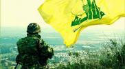 موقع عبري: حزب الله لا يرغب في أي مواجهة عسكرية مع إسرائيل