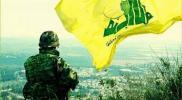 """الحقيقة حول دمج مقاتلي """"حزب الله"""" في الجيش اللبناني"""