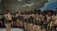 السودان يفاجئ السعودية ويعلن انسحاب 10 آلاف جندي من اليمن