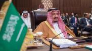 سياسيون ونشطاء سوريون يوجهون رسالة مهمة إلى قمة مكة
