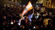"""تطور """"خطير"""" في لبنان.. والجيش يحدد موقفه من التظاهرات"""
