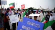 """الحكومة الكويتية تكشف عن مفاجأة بشأن """"البدون"""""""