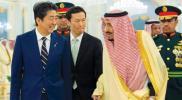 رئيس الوزراء الياباني يحذر من السعودية من أي مواجهة عسكرية في الخليج