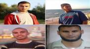 مركز حقوقي يطالب مصر بكشف مصير أربعة فلسطينيين مختطفين في سيناء