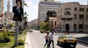 """تحذيرات من """"كارثة"""" تضرب مناطق الأسد"""
