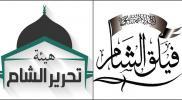 """""""فيلق الشام"""" يوضح حقيقة الاشتباكات مع """"تحرير الشام"""" بريف حلب"""