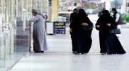 """""""حرق النقاب"""" يثير الجدل في السعودية ويشعل تويتر"""