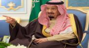 """بعد تقرير """"الغادريان"""" عن إعفاء ولي العهد.. حدث مهم يترأسه الملك سلمان بالقصر الملكي في السعودية"""