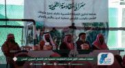 """""""سرايا المقاومة الشعبية"""" تعقد الملتقى الأول لها في الشمال السوري المحرر"""