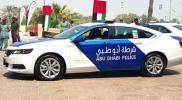 فتاة في الإمارات تلجأ إلى الشرطة لحل مشكلة عاطفية