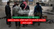 """""""التحريض الإعلامي"""" داء الثورة القاتل.. ونشطاء يدقون ناقوس الخطر"""