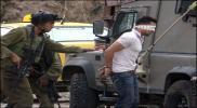 حملة اعتقالات إسرائيلية تطال 20 فلسطينيا في الضفة والقدس