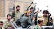 السعودية توجه ضربة موجعة للحوثيين في اليمن