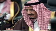 ببدلة رسمية.. الملك سلمان في صورة نادرة مع ابنه الأمير عبد العزيز والناشطون يعلقون