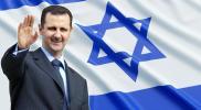 إسرائيل تعلن جهوزيتها لإجراء مباحثات مع نظام الأسد .. لكن بشرط